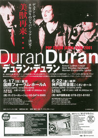 Duran duran japan flyer wikipedia