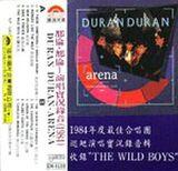 333 arena album duran duran wikipedia CHIA HO · TAIWAN · CH-5120 discography discogs music wikia