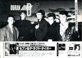 Duran duran promo photo