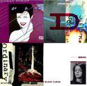 Duran duran discography discography discogs wikipedia