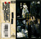 812 DURAN DURAN WEDDING ALBUM WIKIPEDIA EMI ODEON CHILENA · CHILE · 105894 DISCOGRAPHY DISCOGS WIKIA MUSIC