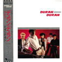 28 duran duran 1981 album TOSHIBA-EMI · JAPAN · EMS-91019 japan discography discogs wiki