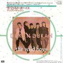 102 the wild boys song japan EMS-17485 duranduran.com duran discography discogs