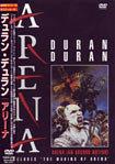 Arena japan DVD · TOSHIBA-EMI · JAPAN · TOBW-3183 wikipedia band duran duran