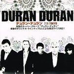 デュラン·デュラン 7.11 Tokyo duran duran live in tokyo 2003 wikipedia omega productions