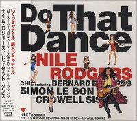 Simon-Le-Bon-Do-That-Dance