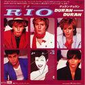 11 rio japan EMS-17293 duran duran discogs discography music.com song