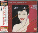 41 rio wikipedia duran duran TOSHIBA-EMI · JAPAN · TOCP-53543 discogs