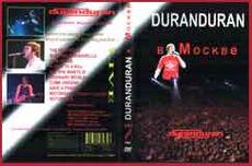 15 - DVD Moskva01