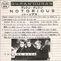 215 notorious song EMS-17674 japan duran duran discography discogs wikipedia