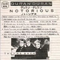 File:215 notorious song EMS-17674 japan duran duran discography discogs wikipedia.jpg
