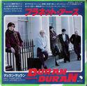 3 planet earth japan EMS-17134 duran duran song