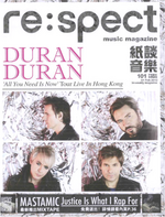 February 2012 re spect Music Hong Kong Magazine