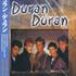 JAPAN · PMD-20 - 4961523161202 wikipedia duran duran paper gods album