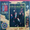 155 seven and the ragged tiger album duran duran EMI – MFSL 1-182, Mobile Fidelity Sound Lab discography discogs music com wiki