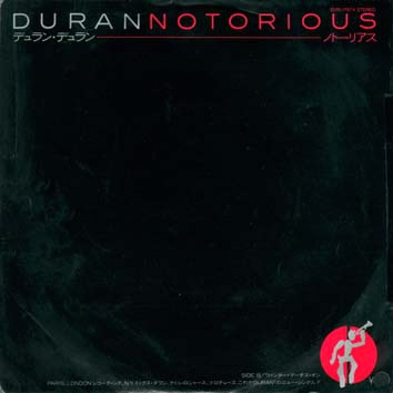 File:213 notorious song duran duran japan EMS-17674 band discography discogs wikipedia.jpeg