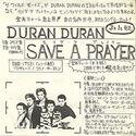 3 save a prayer EMS-17531 DURAN DURAN DISCOGS DURANDURAN.COM WIKIPEDIA SONG