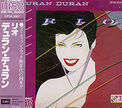 JAPAN · CP35-3067 duran duran rio album wikipedia