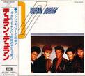 TOSHIBA-EMI · JAPAN · CP32-5020 duran duran wikipedia album