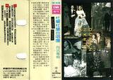 854 duran duran the wedding album wikipedia EMI · TAIWAN · EM 0246 0777 7 98876 4 4 discography discogs music wikia