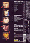Arena japan DVD · TOSHIBA-EMI · JAPAN · TOBW-3183 wikipedia band duran duran 1