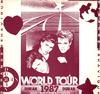 Strange behaviour 1987 duran duran bootleg album