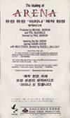 The making of arena VHS · OASIS VIDEO-PMI · KOREA · OVP-172 (MVP 99 1117 2) wikipedia duran duran video 1