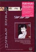 Classic albums rio DVD · ISIS PRODUCTIONS-EAGLE VISION · JAPAN · QABB-50003 duran duran wikipedia discography