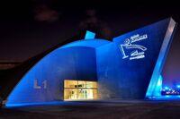 Auditorio Banamex Banamex Auditorium, Monterrey wikipedia