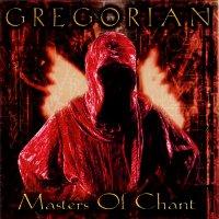 File:Gregorian masters of chant duran duran.jpg