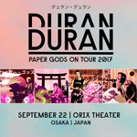 Paper Gods On Tour - Osaka duran duran wikipedia music com