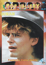 1 pop gallery no.14 magazine duran duran duranduran wikia com discogs music
