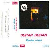 18 master mixes single song album ep EMI · URUGUAY · 501 663-4 duran duran discography discogs wiki