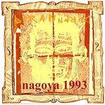 34-1993-12-18 nagoya