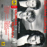 97 notorious album duran duran wikipedia EMI-ROCK · TAIWAN · RE2092 discography discogs song lyric wiki