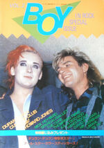 JAPAN MAGAZINE BOY 1 -85 DURAN JAPAN WHAM KAJAGOOGOO BOY GEORGE SPANDAU THE CURE duran duran wikipedia magazine mag