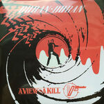 A View To A Kill (12 inch Remix) duran duran gd records argentina wikipedia vinyl single