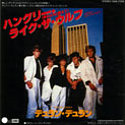 Hungry Like the Wolf - Japan EMS-1726 wikipedia song duran duran