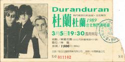 Duran duran concert ticket 1989