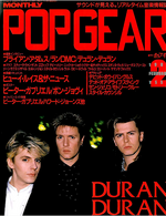 Pop gear magazine february 1987 duran duran