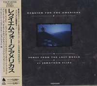 Simon-Le-Bon-Requiem-For-The-A-468547-991