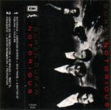 117 notorious album duran duran wikipedia JUGOTON-EMI · YUGOSLAVIA · CAEMI9208 discography discogs song lyric wiki