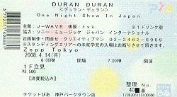Getimage.php one night show in japan 14 4 2008 zepp