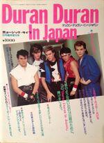 Duran duran in japan
