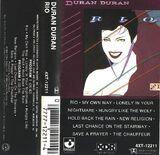 186 rio album duran duran wikipedia Harvest – 4XT-12211 usa cassette discography discogs song lyric wiki