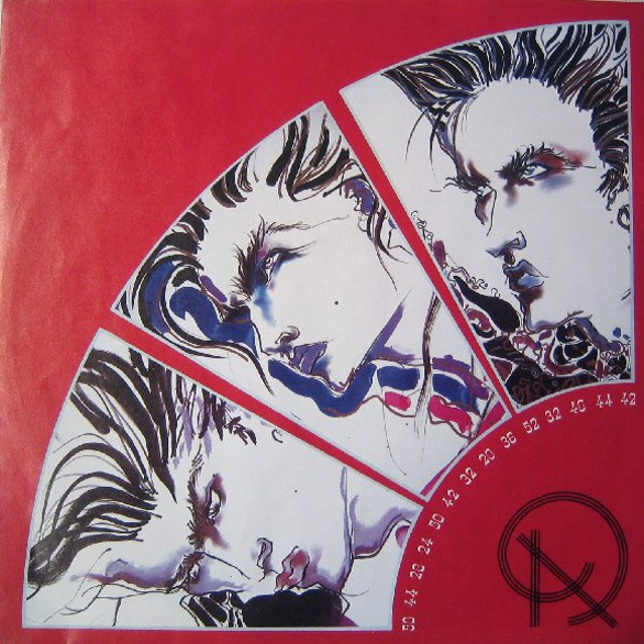 17 so red the rose album wikipedia duran duran arcadia parlophone 24 0438 1 germany discography discogs lyric wiki 2 jpeg