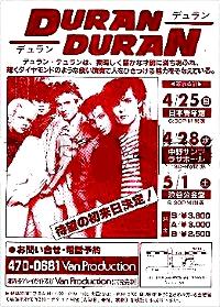 1982 japan-tour poster