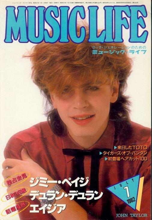 Image Japan Music Life Magazine 7 82 Duran Duran Depeche Kiss