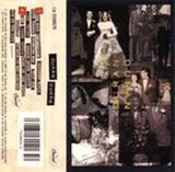 811 duran duran the wedding album wikipedia CAPITOL-COLUMBIA HOUSE · CANADA · C4-598876 discography discogs music wikia