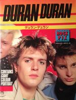 Duran photo 5